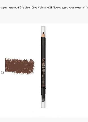 Акция! карандаш для глаз deep colour № 22 - шоколадно-коричневый3 фото