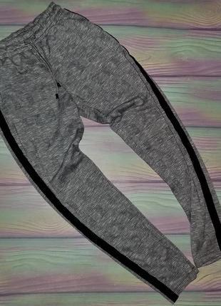 Модные трендовые штанишки р. 42-44