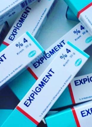Крем expigment 4% отбеливающий,осветляющий,от пигментации, веснушек, постакне