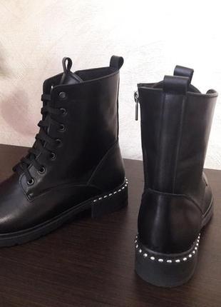 Ботинки кожаные осень/ зима