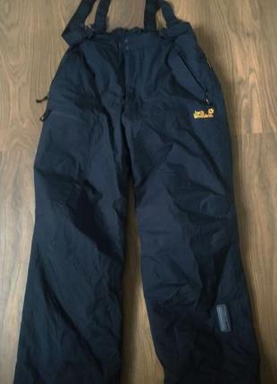 Горнолыжные штаны jack wolfskin