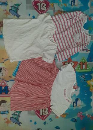 Вещи для девочки реглан кофта футболка платье сарафан