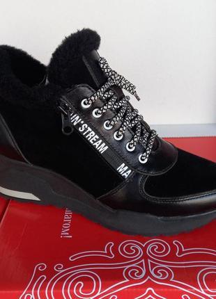 Зимние кроссовки из натуральной кожи и замши