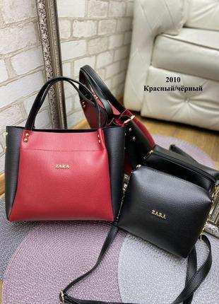 Новая сумка+клатч, комплект сумок