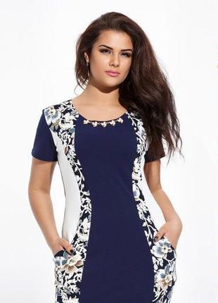 Супер летнее платье