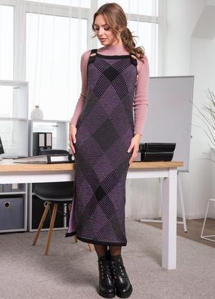 Теплое вязаное платье-сарафан в клетку  много расцветок