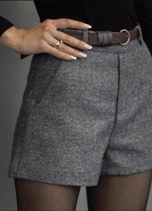 Новые шерстяные шорты с высокой посадкой