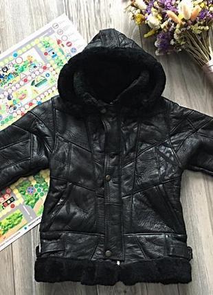 Теплая кожанная куртка на мехе