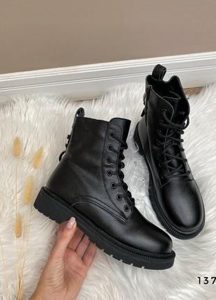 Ботинки хит продаж🔥🔥🔥