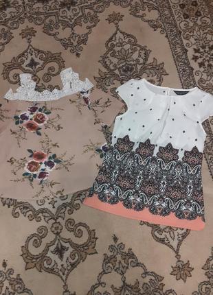 Две блузочки