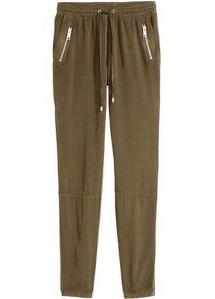 Стильные штаны ( до 20 июля)