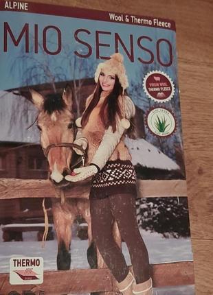 Колготы зимние с шерстью mio senso alpine термо