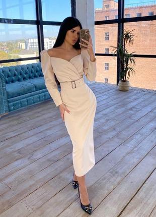 Элегантное стильное платье футляр миди с широким поясом и пышными объемными рукавами