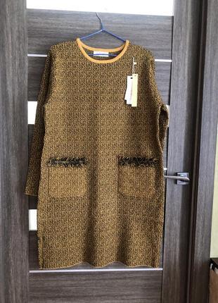 Платье женское машинная вязка
