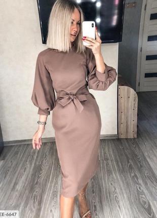 Платье с объемными рукавами с поясом