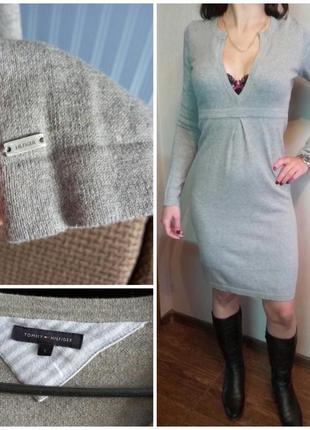 Теплое  вязаное платье миди р.s