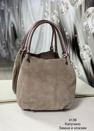 Большая бежевая сумка мешок, натуральный замш
