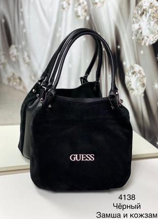 Большая черная сумка мешок, натуральный замш