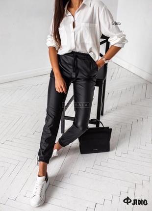 Штаны брюки джогерры на флисе