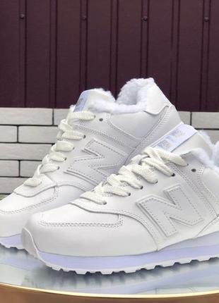 Зимние удобные кроссовки