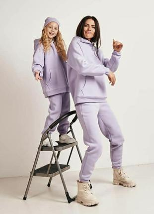 Фемели лук для всей семьи! теплые спортивные костюмы!