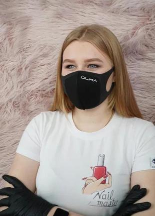 Многоразовая защитная угольная питта маска ulka, черная, pm2.5, n95