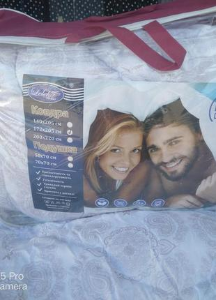 Пуховое одеяло,полуторка
