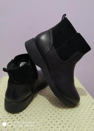 Кожаные ботинки c.shell waterproof