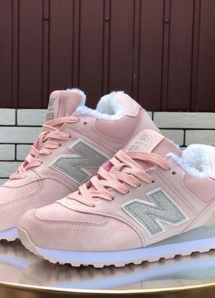 New balance 574 на меху 🍏 зимние женские кроссовки