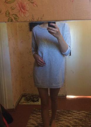 Повседневное серое платье
