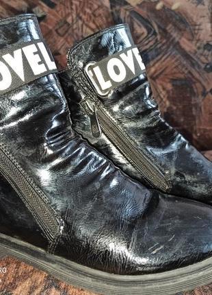 Деми-ботиночки