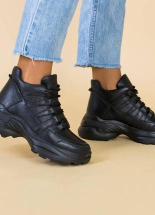 Демисезонные и зимние кожаные кроссовки