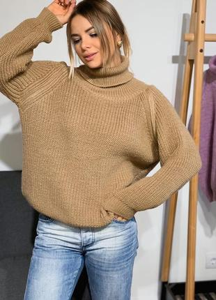 Уютные свитера
