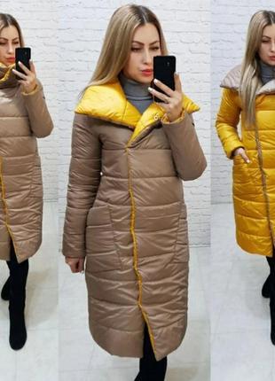 Куртка пальто женская плащевка