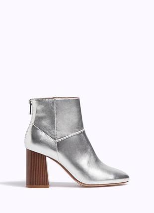 Серебряные ботинки ботильоны демисезонные на каблуке серебристые