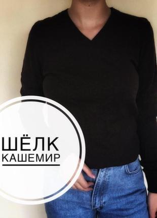 Кашемировый шёлковый свитер пуловер кашемир шёлк кашемир