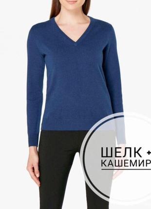 Синий кашемировый шелковый свитер пуловер