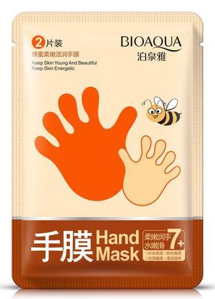 Маска-перчатки для интенсивного питания рук bioaqua