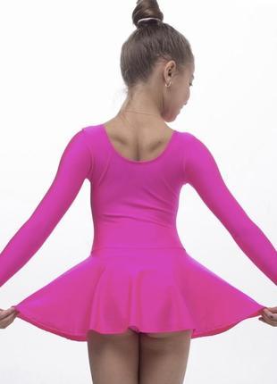 Боди с юбкой для танцев гимнастики балета хореографии