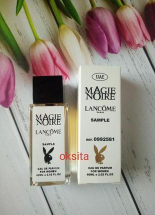 Мини парфюм с феромонами 60 мл эмираты magie noire