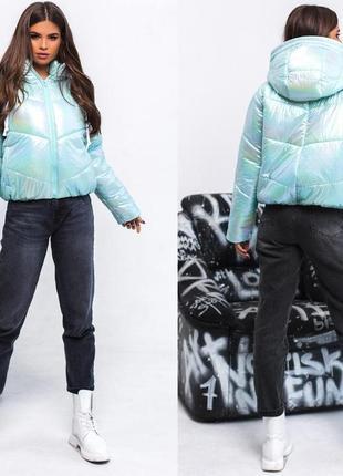 Курточка зима 💖