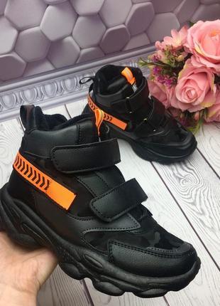 Утеплённые кроссовки для девочек 25,28,29 распродажа