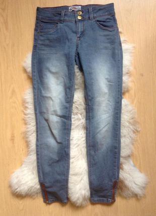 Штаны с молнией на штанине снизу (штаны, брюки, повседневные штаны)