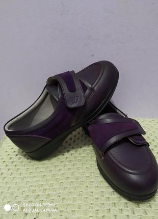 Ортопедические кожаные туфли cosyfeet