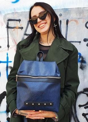 Синий рюкзак повседневный металический декор