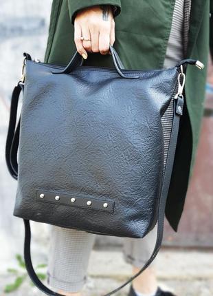 Повседевная классическая сумка черная с металлическим декором