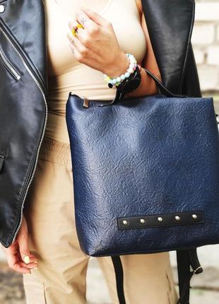 Повседевная классическая сумка синяя с металлическим декором