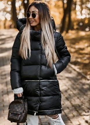 Куртка /трансформер