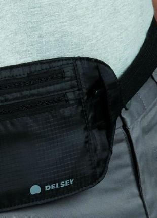 Поясная сумка delsey security waist bag
