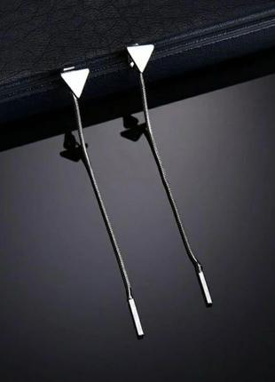 Длинные серьги цепочки геометрия, серёжки гвоздики серебро